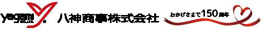 八神商事株式会社
